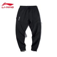 李宁卫裤男士2020新款BADFIVE篮球系列男装裤子收口针织运动长裤AKLQ075