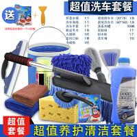 洗�套�b工具�M合家用套餐毛巾吸水加厚擦�布�S媒砥��清��用品