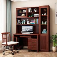 御品工匠 实木写字台 电脑桌+桌上书柜书架 书桌实木家具 桌柜组合电脑桌 K0611