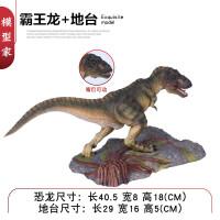 霸王龙暴龙模型男孩玩具儿童仿真恐龙大号恐龙玩具模型