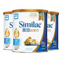 雅培(Abbott)港版心美力1段(0-6月)婴幼儿奶粉 400g 香港经典版爱尔兰原装*3罐