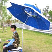 物有物语 钓鱼伞 新款万向双层折叠伞防雨防晒钓鱼配件防紫外线遮阳伞户外装备太阳伞渔具垂钓用品