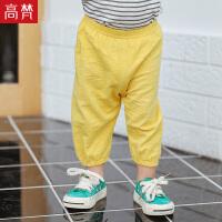 【限时抢购价:9元】高梵2019新品儿童休闲舒适防蚊裤
