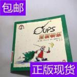 [二手旧书9成新]圣诞快乐 /[奥地利]康妮・沃尔夫图(Conny 上海?