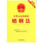 3.中�A人民共和��婚姻法(2012修�)
