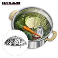 德国法克曼fackelmann不锈钢蒸架 蒸螃蟹架 蒸菜篮 挤馅篮 可调节大小蒸架烹饪厨具5212181