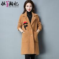 大衣女中长款外套开衫宽松显瘦保暖西装领外套开衫潮