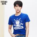 森马短袖T恤男  夏装新款 男士青少年学生叮当猫印花打底T恤