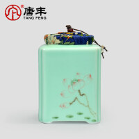 唐丰 手绘青瓷陶瓷茶叶罐密封罐木塞储存物盒普洱大中小号醒茶罐