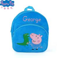 Peppa Pig小猪佩奇 毛绒玩具书包 儿童男女孩幼儿园卡通可爱双肩背包2-6岁