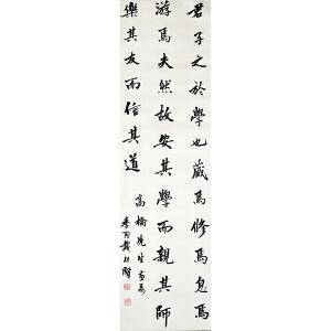 C1120戴季陶《书法》