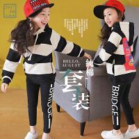 女童卫衣套装2017秋冬装新款韩版中大儿童纯棉加绒条纹长裤两件套