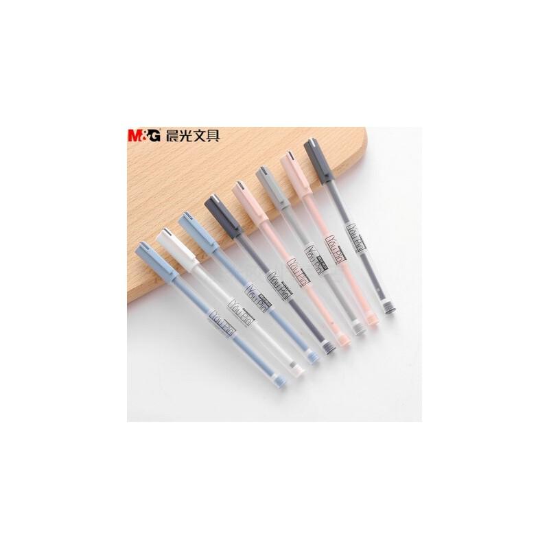 晨光中性笔黑色0.5mm蓝水笔0.35优品签字用品中小学生韩国小清新文具可爱磨砂全针管碳素按动红子弹头