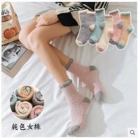 女士珊瑚绒秋冬加厚保暖地板袜韩国日系糖果色中筒袜子女家居保暖