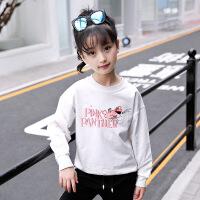 乌龟先森 儿童卫衣 女童秋冬季新款韩版学生印花相拼色带帽中长款上衣套头打底衫中大童时尚女孩花朵加厚童装