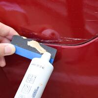 汽车划痕修复套装无痕刮痕白色划痕蜡漆面深度抛光蜡研磨剂车腊