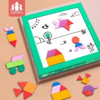 磁性七巧板教具幼儿童拼图早教益智力玩具学生用4-6岁半男孩宝宝