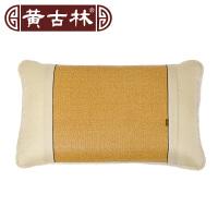 [当当自营]黄古林御藤加厚凉席枕套夏季单人枕头套防滑枕芯套75*48cm