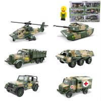 儿童宝宝玩具车套装男孩合金回力小汽车军事坦克装甲车工程车消防车