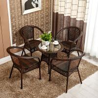 户外桌椅 藤椅三件套阳台简约休闲庭院单人腾椅子室外小茶几组合 4椅1桌黑咖色 15型号