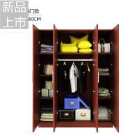 衣柜简约现代经济型实木板式简易组装柜子出租房省空间卧室衣橱定制 【四门新款】柚木色 160*55*180 单门