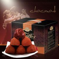 乔慕Truffles 法国进口原味松露巧克力礼盒装500g 含代可可脂 节日礼品休闲零食