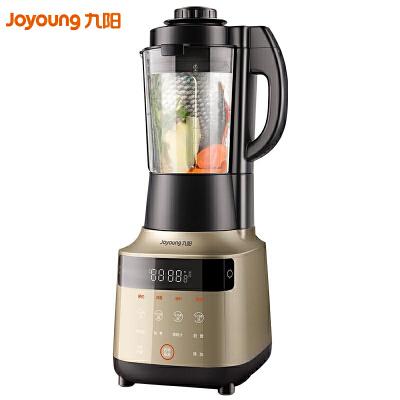 九阳(Joyoung)L18-Y31破壁机小型家用加热全自动婴儿辅食料理机热烘除菌豆浆机 高速破壁 一机多用途 一机双杯 预约功能