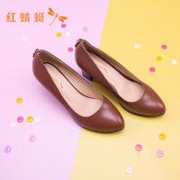 红蜻蜓2018秋季新款女鞋女单鞋
