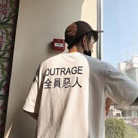 时尚男装 2018夏季男士个性字母印花短袖T恤韩版宽松圆领潮流体