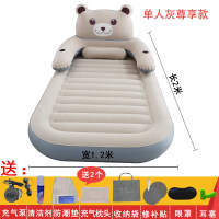 户外充气床双人家用帐篷加厚午休便携气垫折叠床懒人单人冲气床垫