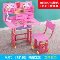 书桌学习桌写字桌椅套装小学生书桌简约家用书柜
