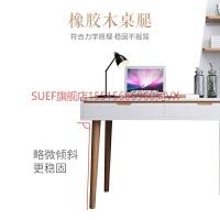 书房书桌台式电脑桌家用卧室北欧实木套装家具书柜书架组合一体