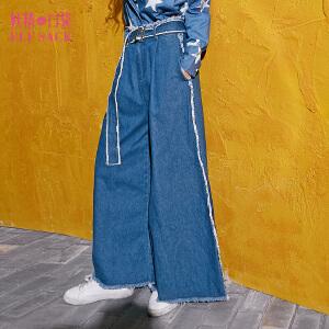 【每满200减100 上不封顶】妖精的口袋阔腿腰精秋装新款宽松毛边水洗长裤牛仔裤女