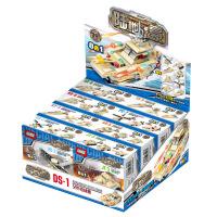 古迪陆地战壕艾布拉坦克战舰 益智拼插拼装塑料积木玩具8004-8