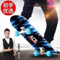 四轮滑板初学者儿童男6-12岁以上8-10平板划板大童发光溜溜滑板车