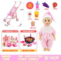 儿童玩具女孩礼物过家家折叠带娃娃铁杆手推车可发声娃娃玩具套餐