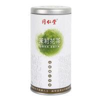 同仁堂 茉莉花茶 30克 1盒