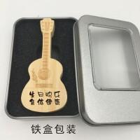 木质U盘8g定制礼品个性迷你 商务礼物吉他优盘创意天然 刻字包邮