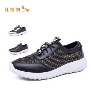 【专柜正品】红蜻蜓拼接网布透气低跟舒适时尚女单鞋
