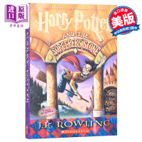 【中商原版】哈利波特与魔法石1 英文原版Harry Potter and the Sorcerer's Stone 哈利波特第一部