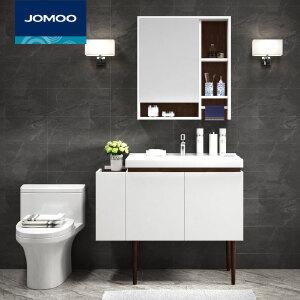 【每满100减50元】JOMOO九牧卫浴 洗脸盆柜洗手盆柜浴室柜组合卫生间洗漱台 A1215