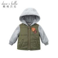 davebella戴维贝拉2017冬季新款棉衣 男童连帽加厚保暖棉服DB5423