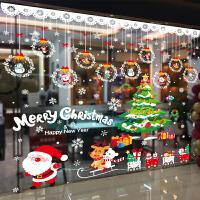 2020元旦圣诞节快乐装饰品雪花贴纸店铺橱窗玻璃门贴窗花贴墙贴画