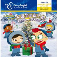 小爱因斯坦探索双语故事:失落的圣诞礼物(迪士尼英语家庭版)