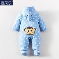 婴儿连体衣服0岁3个月满月宝宝新生儿衣服冬季冬装棉衣哈衣