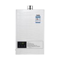 万家乐燃气热水器JSQ24-12201(天然气)