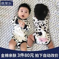 20180427010638689婴儿连体衣服春秋初生女宝宝春装12满月0岁3个月6新生儿纯棉套装