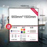 得力33373-H 双面磁性可升降调节会议室办公 教学黑板白板 可移动900*1500