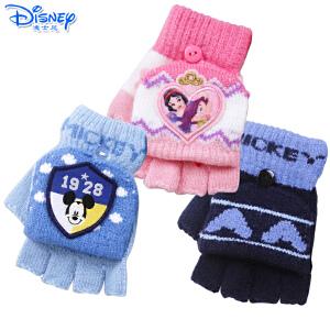 迪士尼儿童保暖手套女童手套冬季卡通针织半指翻盖魔术手套