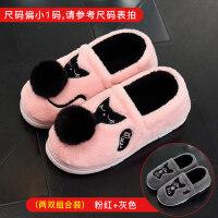棉拖鞋女包跟保暖厚底防滑情侣室内家用可爱拖鞋男